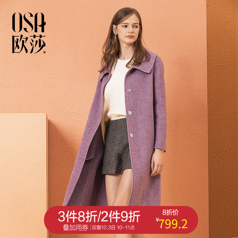 OSA欧莎2018冬季韩版中长款双面呢呢子羊毛毛呢外套大衣女