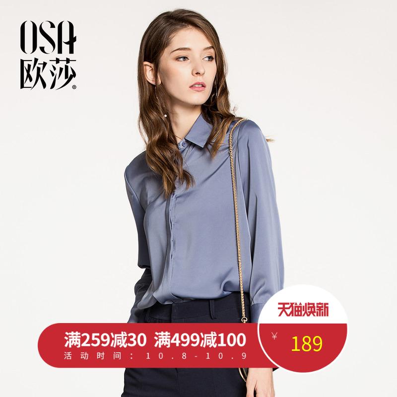 欧莎2018秋装长袖蓝色休闲雪纺衬衫女职业OL立领上衣打底衬衣