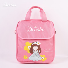 Bag DEESHA 171130065 2017