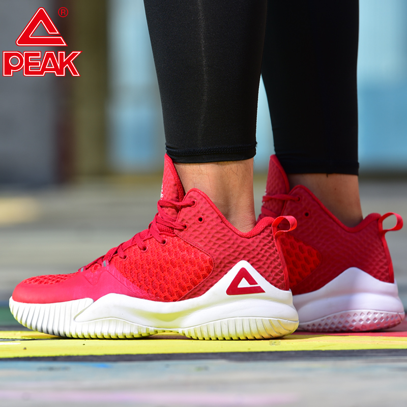 Peak Basketball Shoes Philippines Price List