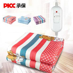 水暖电热毯双人双控调温辐射无水循环家用加大电褥子单人防水除湿