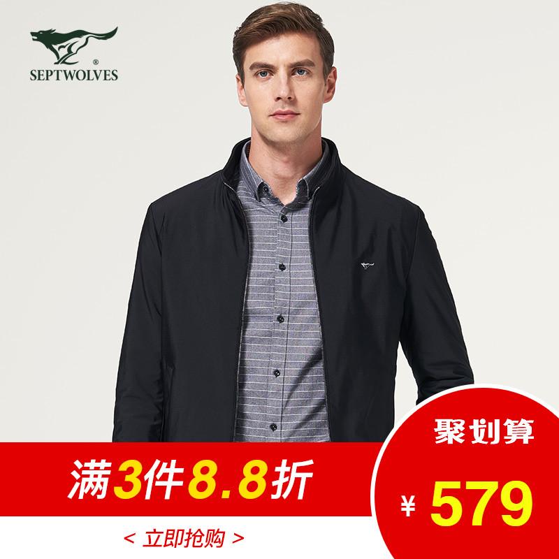 七匹狼夹克男士秋季新款立领时尚商务潮流休闲青年男士外套夹克