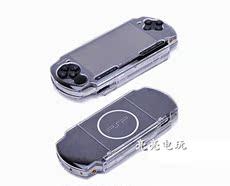 Корпус для PSP Psp2000 psp3000 Генеральной