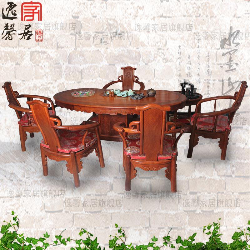 逸馨缅甸花梨木腰型茶桌CZ-301
