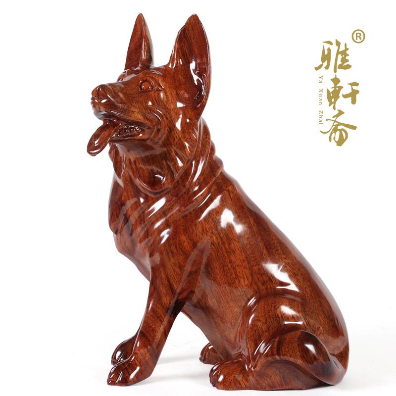 雅轩斋红木东阳木雕刻十二生肖狗摆件