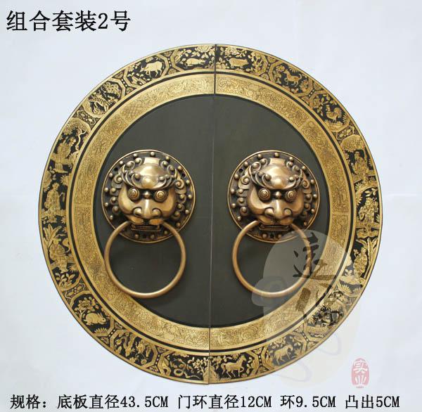 远儒铜雕中式仿古大柜门组合套装2号