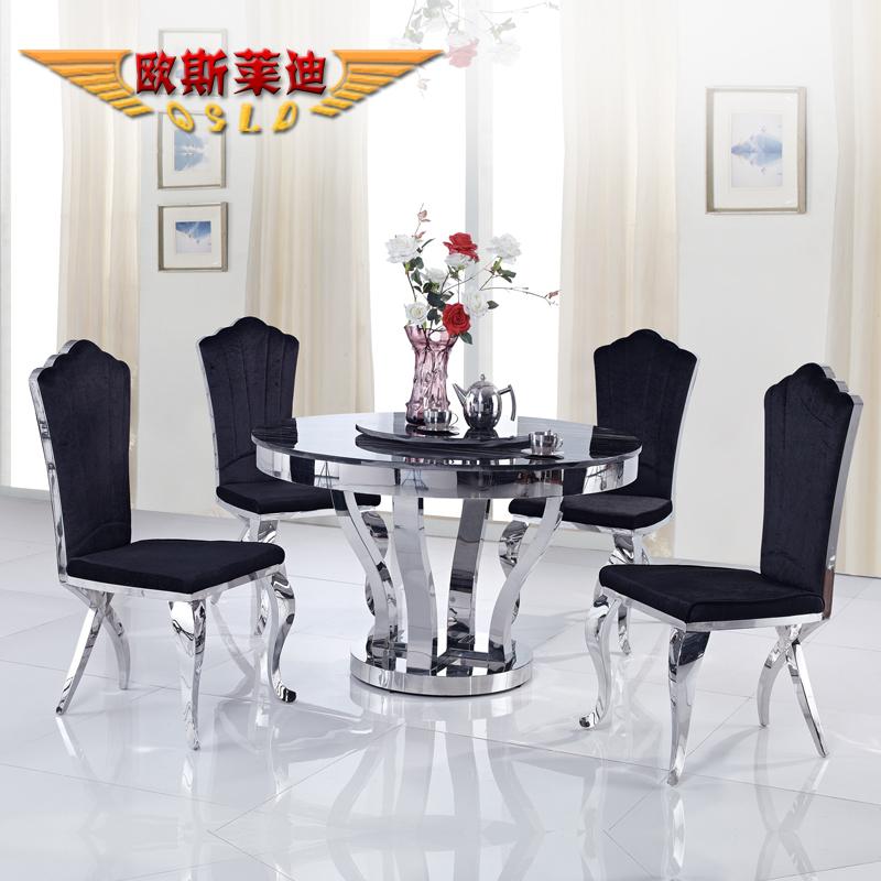 欧斯莱迪现代简约不锈钢石头餐桌t9092