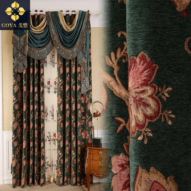 戈雅豪华雪尼尔欧式窗帘美式提花遮光成品落地窗帘布