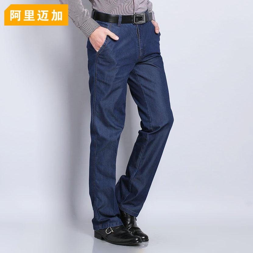贵强服饰专营店_aleemaiga/阿里迈加品牌