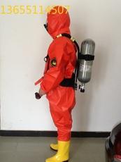 Защитная одежда Witt
