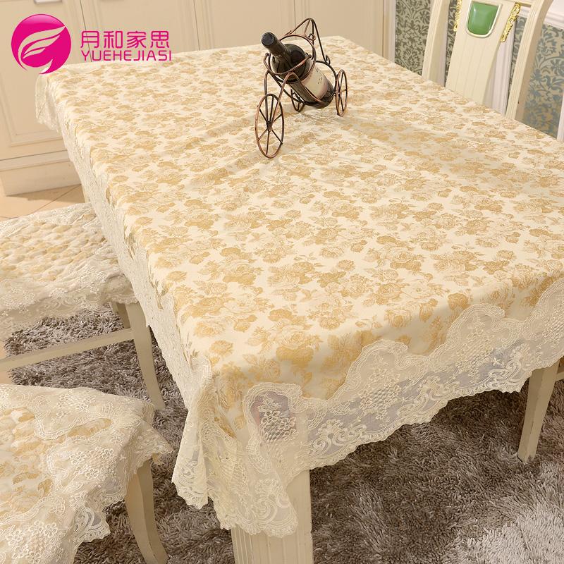 月和家思韩式蕾丝布艺餐桌布密秋