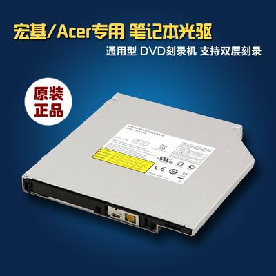 新品宏基 4741G 4738G 4745G 4750G 笔记本内置光驱CD/DVD刻录机