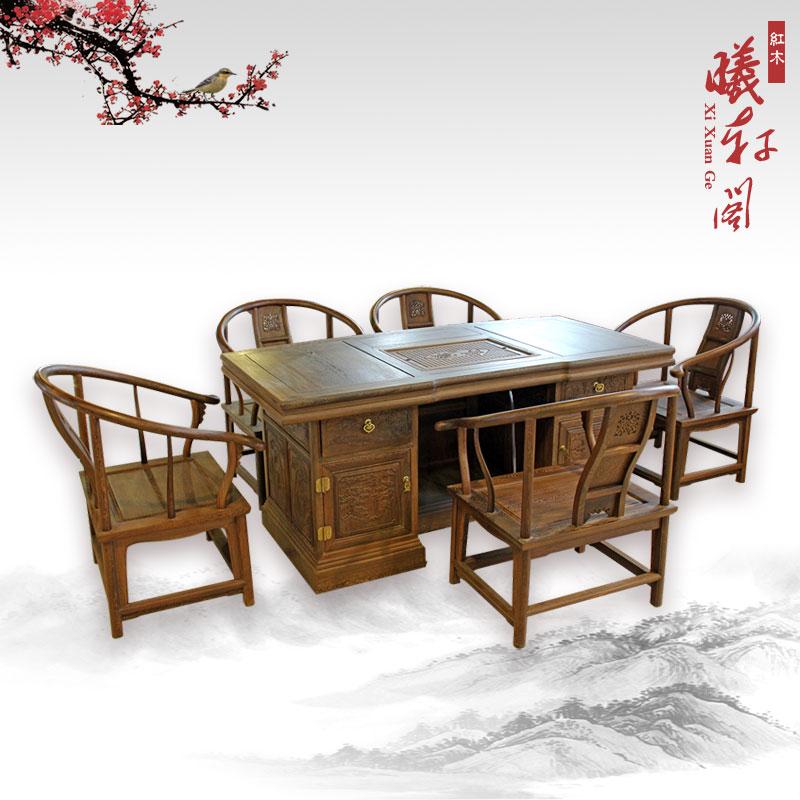 曦轩阁中式泡茶桌鸡翅木办公桌式茶桌00