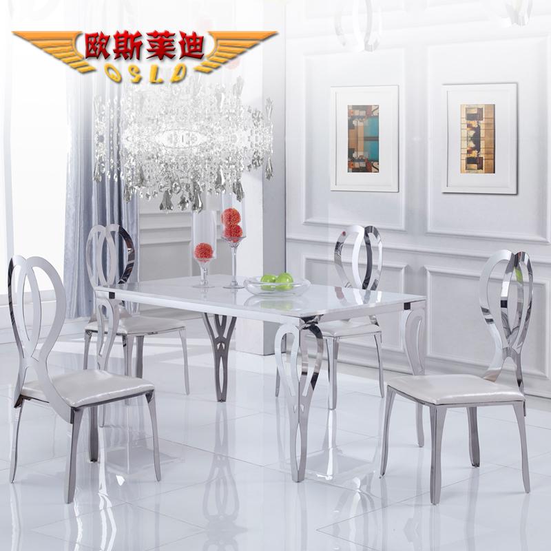 欧斯莱迪现代简约不锈钢石头餐桌t9040