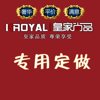 Вечерние платья Royal Shangpin 30000 Royal Shangpin