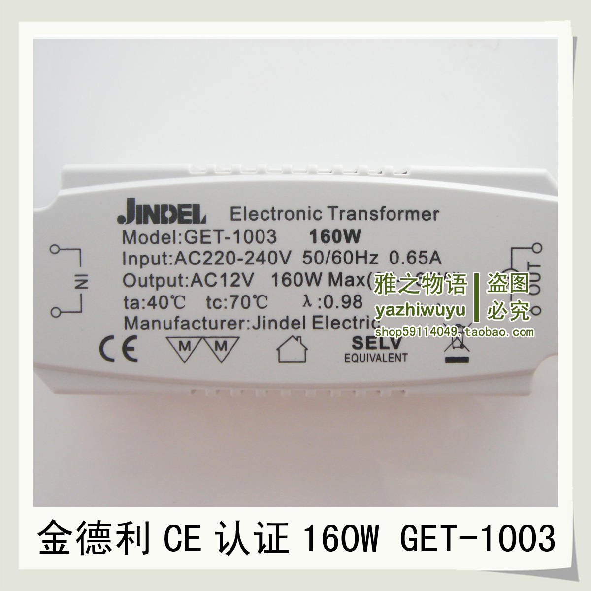 Best Selling Chinese Famous Brand Jin Deli Transformer Ce