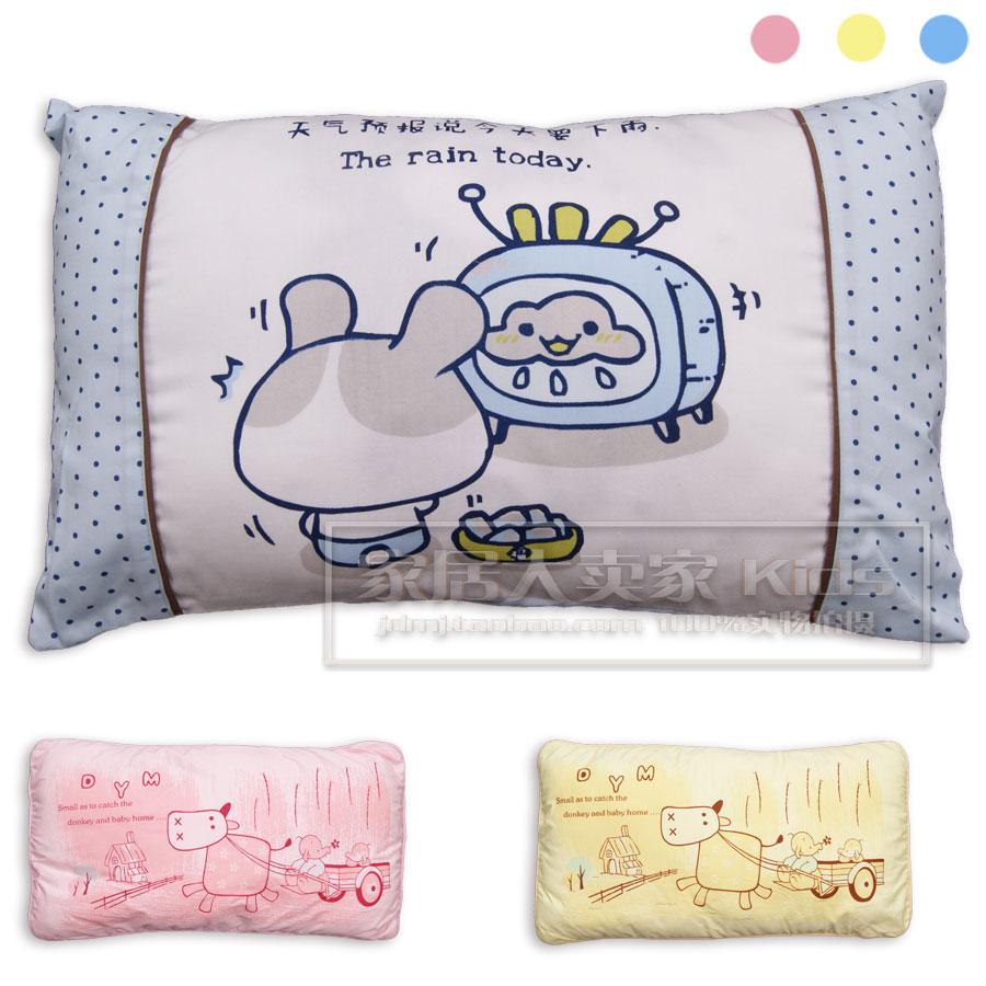 钓鱼猫儿童枕头宝宝决明子婴幼儿全棉卡通孩子拆洗枕芯加长填充枕