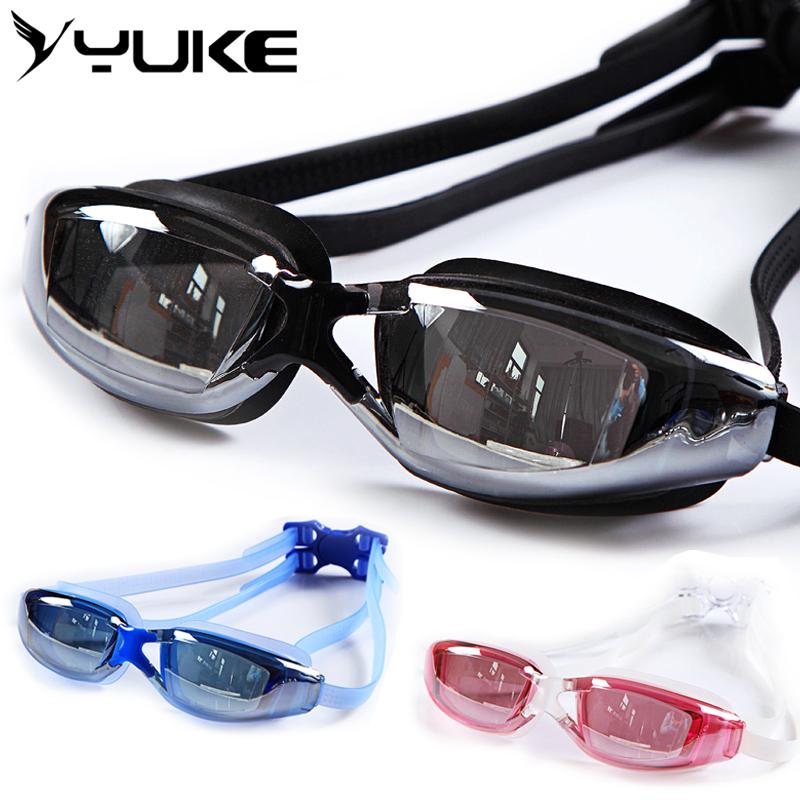 羽克泳镜游泳眼镜高清防水防雾近视大框平光度数男士女士儿童装备
