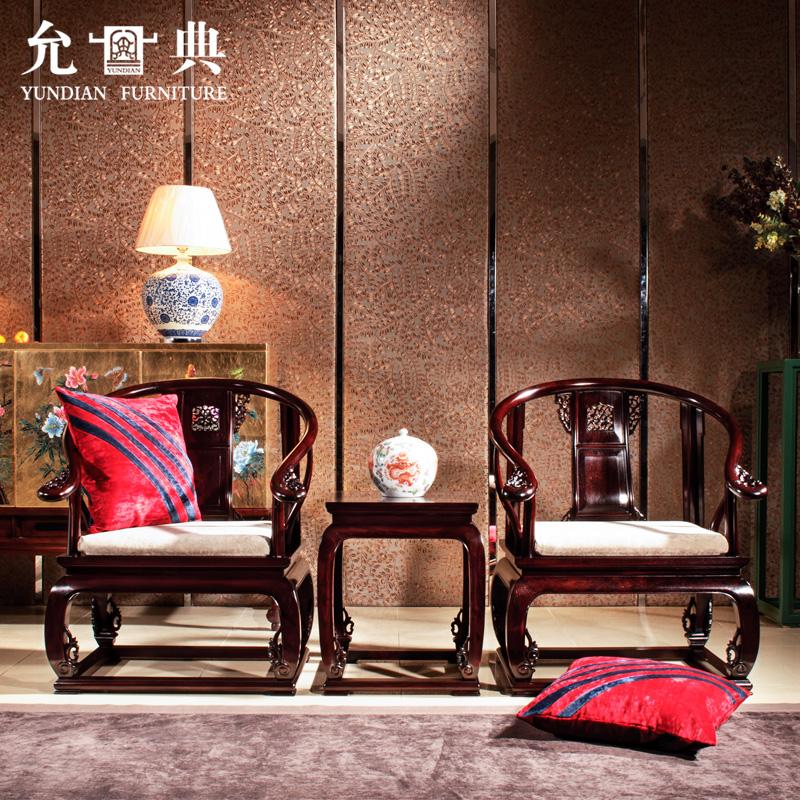 允典红木家具红酸枝皇宫沙发0240039HSZF