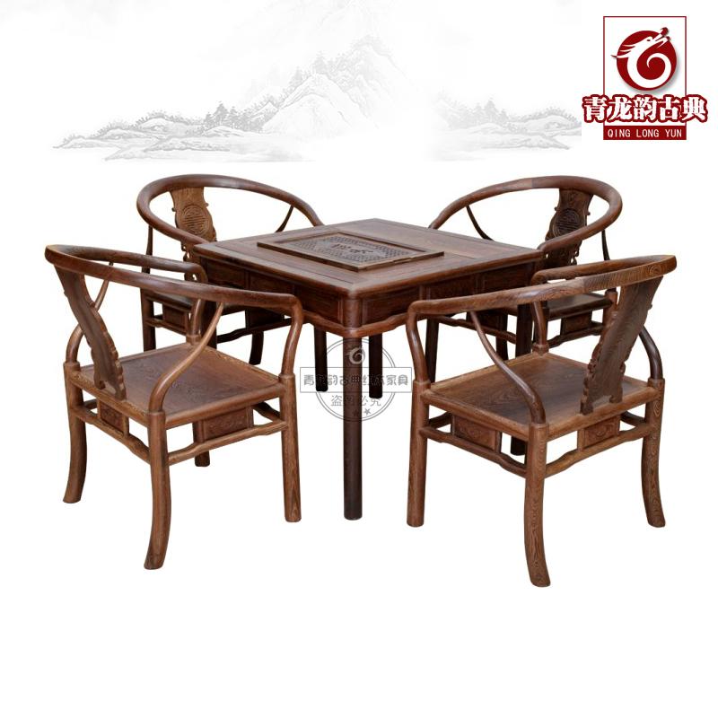 青龙韵红木家具鸡翅木休闲方桌泡茶桌478