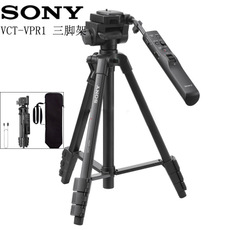 Штативная головка Sony VCT-VPR1 A6300 A7S