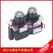 Micro electric hoist electric control switch on the button switch tons, JDLA137-A factory direct sales