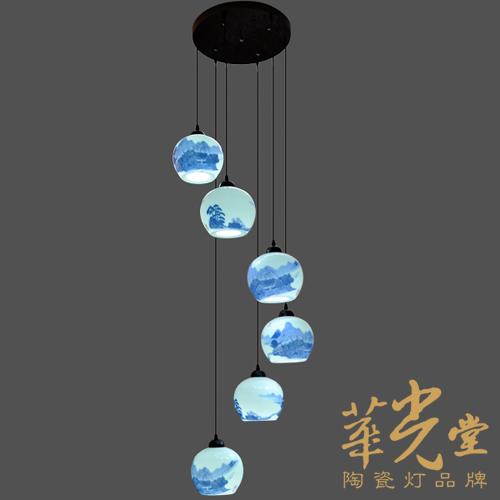 华光堂书房吊灯D8000-6-01-106