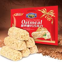 雅伯营养麦片燕麦巧克力500g婚庆喜糖果零食品大礼包(代可可脂)