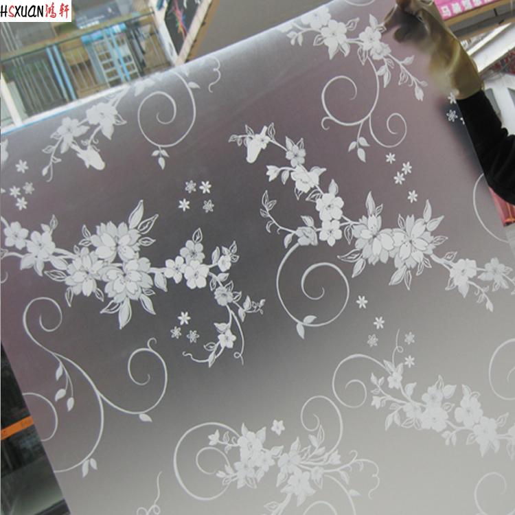 鸿轩玻璃贴膜磨砂贴纸2011056