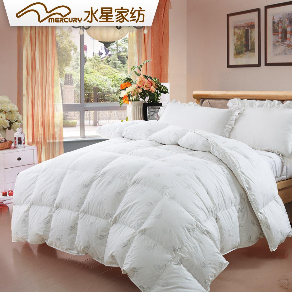 水星家纺 贵妃型90羽绒被 冬被 床上用品鸭绒被芯 全棉加厚被子