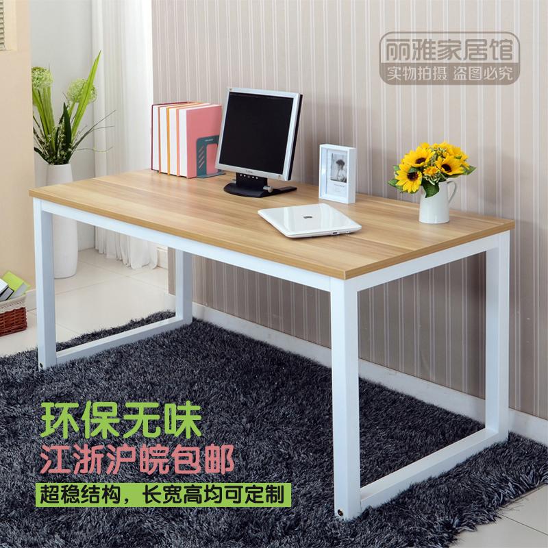 Бесплатная доставка по китаю простые минималистского стол ко.