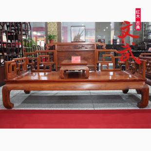 文武红木家具F28120