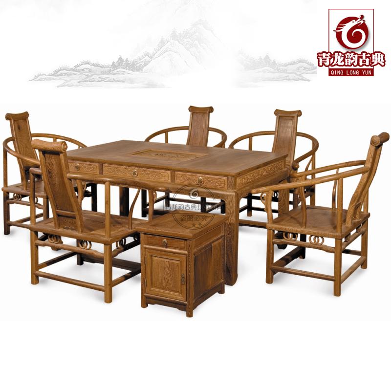 青龙韵红木家具鸡翅木茶桌074