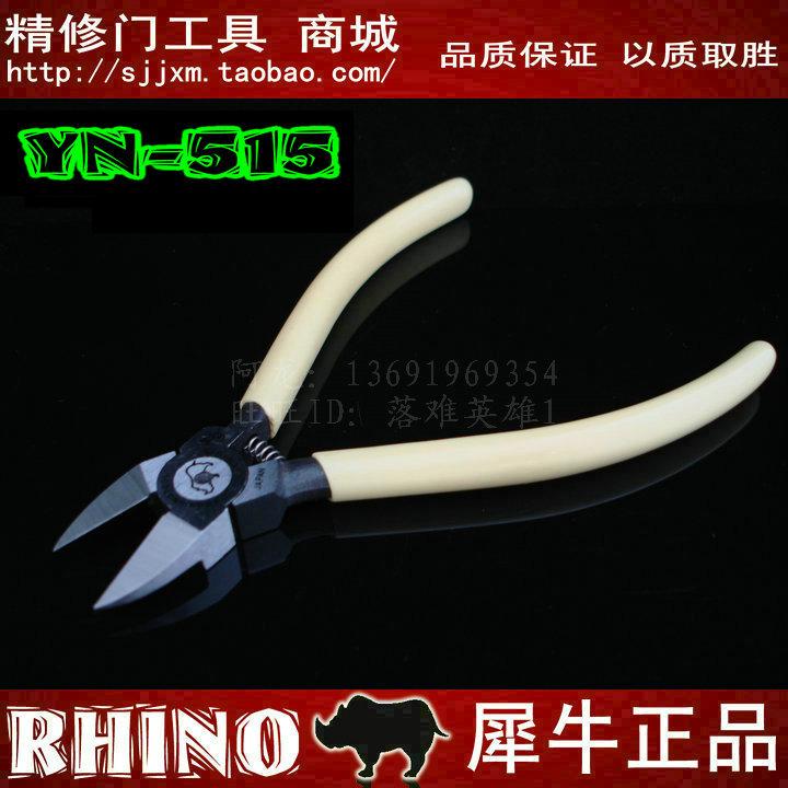 Бокорез Rhinoceros  YN 515 615