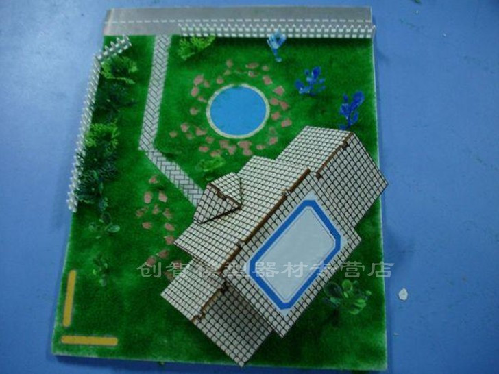 Модель дома H y education  DIY