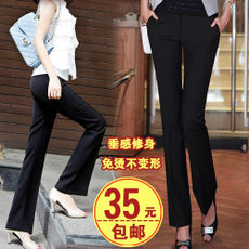 Spring and summer large black tulcan dressing work pants high school waist straight foot trousers professional trousers