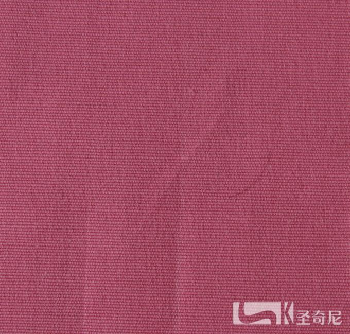 圣奇尼全棉儿童窗帘SKF03-3