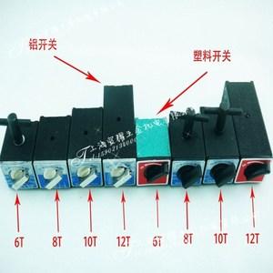 开关式磁力座/线切割磁铁/强力磁力座/手动磁吊 磁性表座 12T