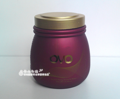OVO Ou Weiou Citrus Fruit Nutrition Ointment ovo Hair Mask Hair Conditioner Torch Ointment Oil Repair Film