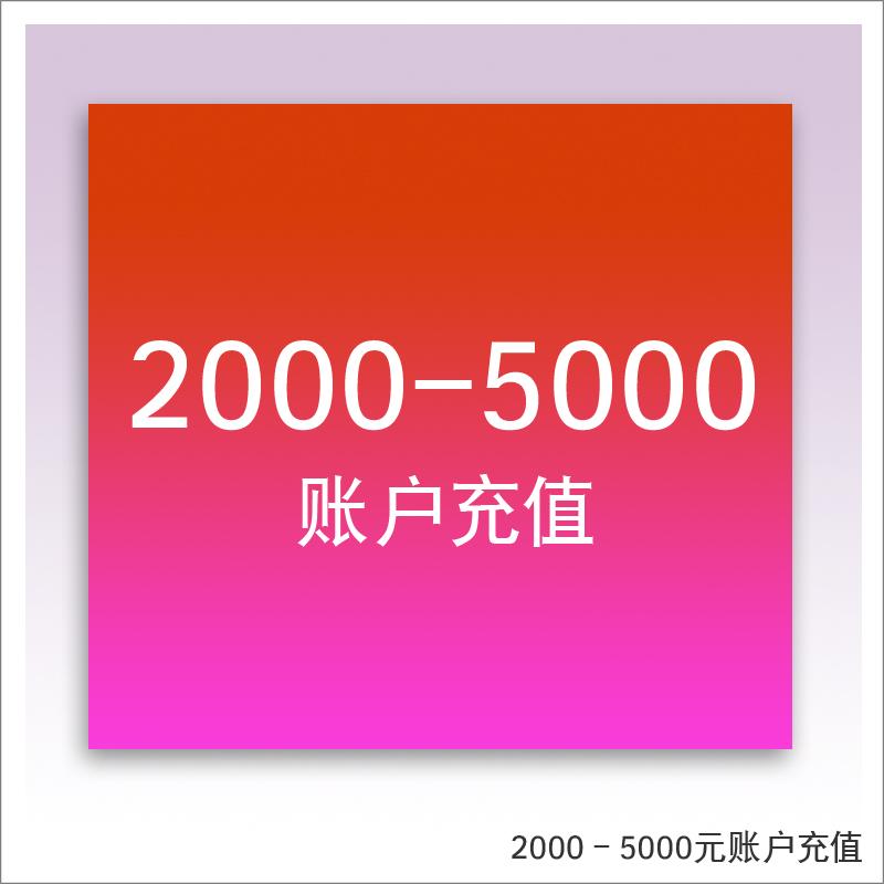 tockus照片书台历挂书签定制印刷品相册画册预存款专拍2000档