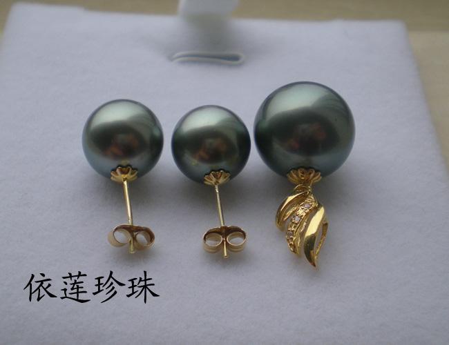Аксессуары По данным Лотус Перл очень с 18k желтое золото Таитянский жемчуг кулон 13-14 черный жемчуг серьги 9-10
