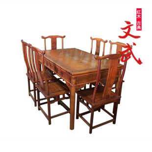 文武花梨木方形餐桌WF9989C