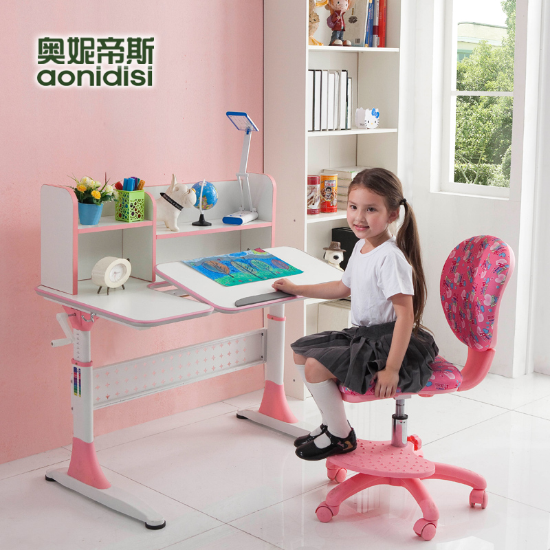 奥妮帝斯学习桌儿童书桌XYL-028