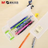 晨光 铅笔盒学生女男透明塑料文具盒 本味笔盒无印简约良品铅笔盒