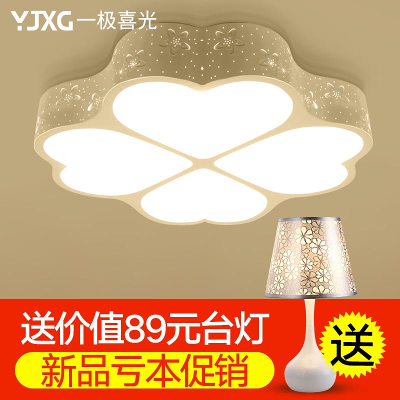 一极喜光现代简约led吸顶灯YJXG-065-07