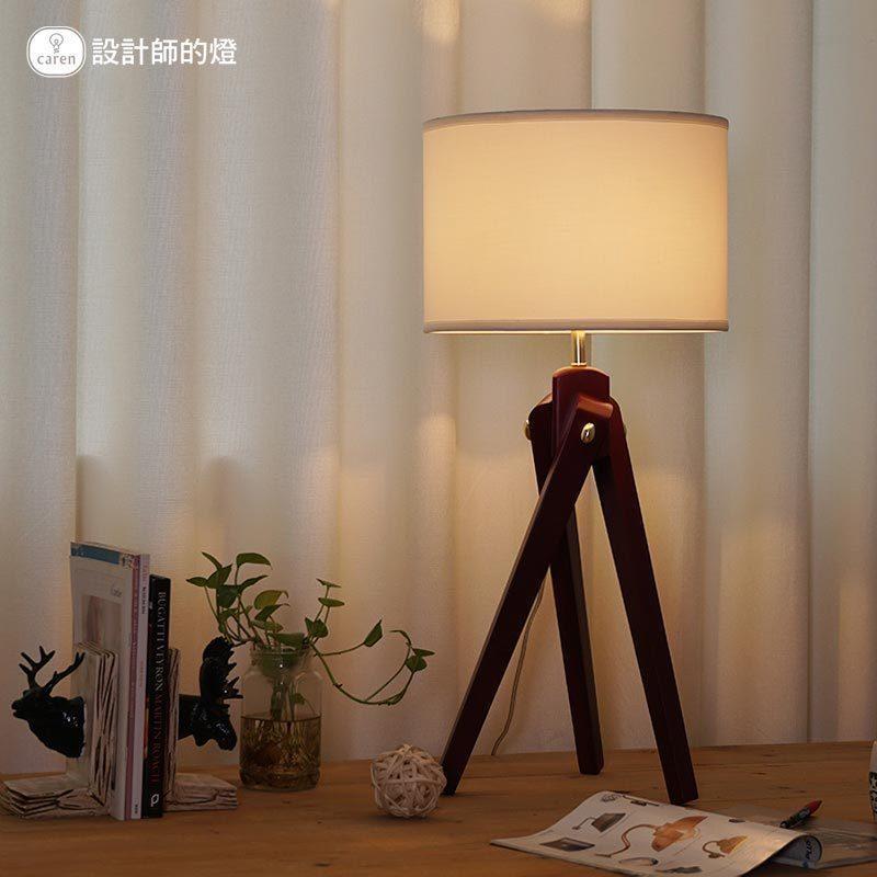 设计师的灯北欧T014樟木复古台灯