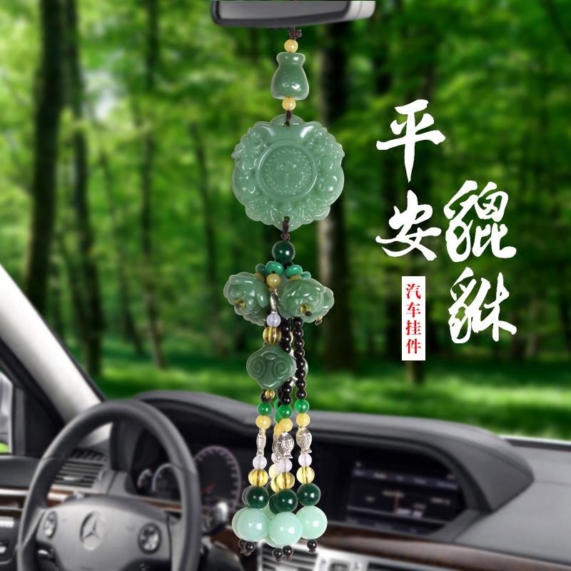 福润今生-车内挂饰貔貅保平安汽车挂件
