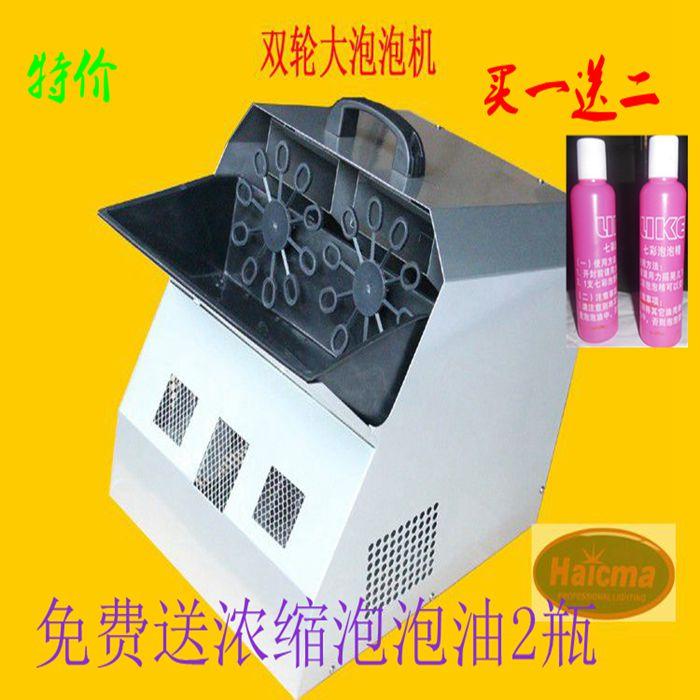 световое оборудование   300W