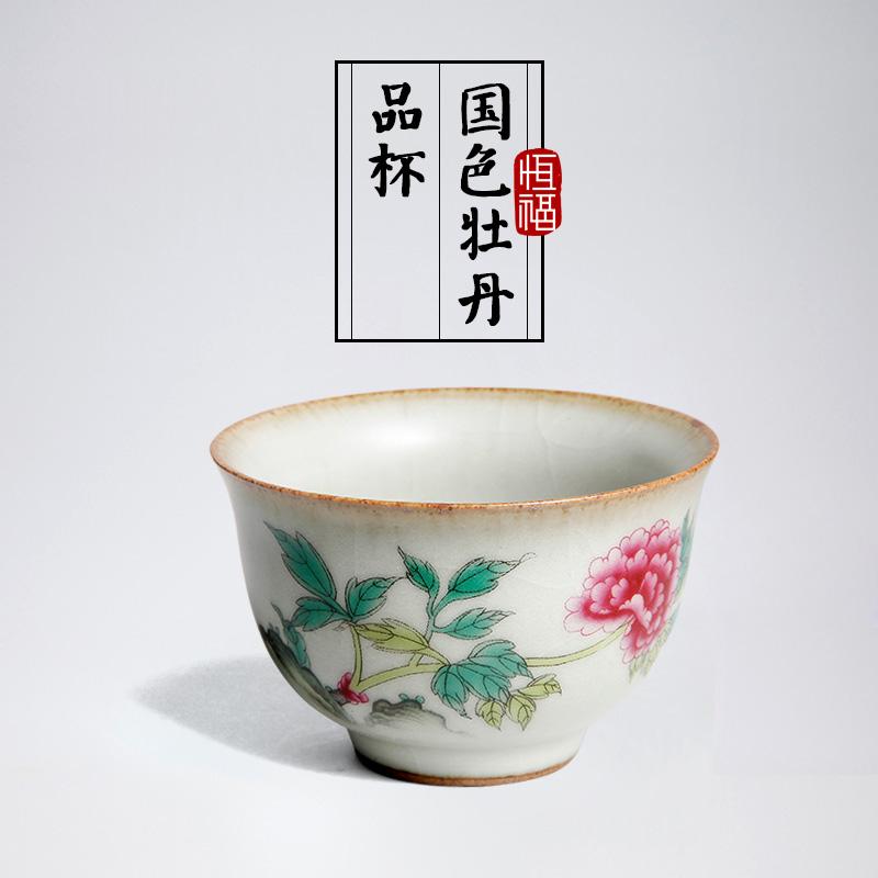 恒福茶具功夫茶具HEGZA01200165