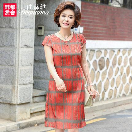 迪葵纳中年妈妈装夏装新款中老年女装短袖棉麻连衣裙FQ5555
